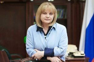 Памфилова Элла Александровна