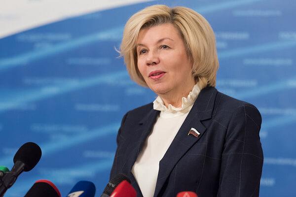 Пилюс Наталия Николаевна