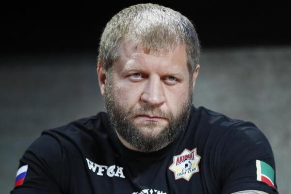 Емельяненко Александр Владимирович