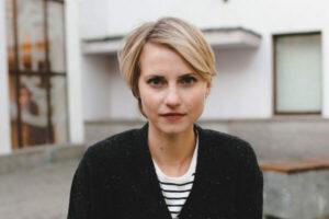 Бегунова Анна Евгеньевна