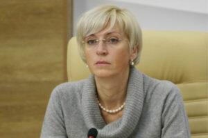 Ивенских Ирина Валентиновна